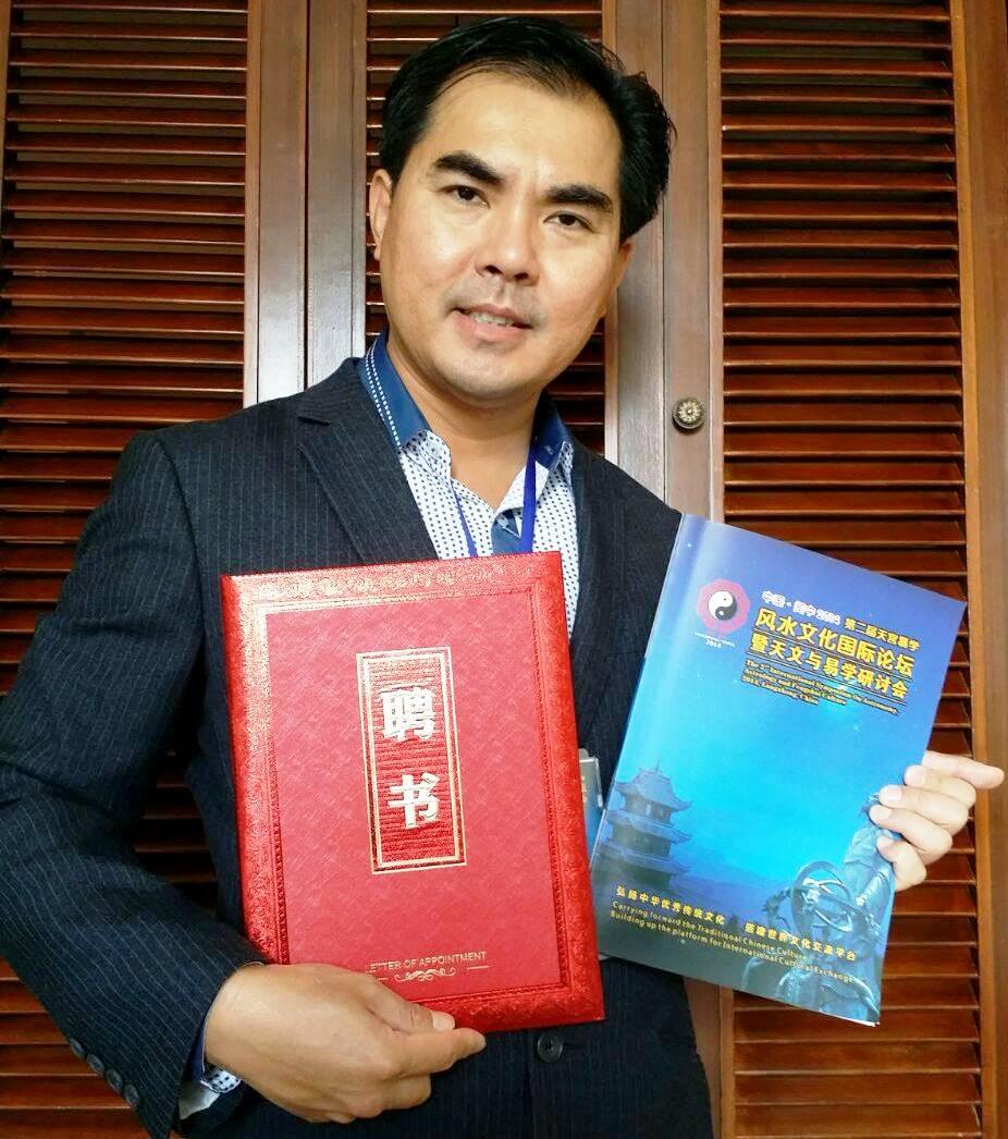 Feng Shui Master 2014 10 24 kenny hoo the ambassador of langzhong feng shui ancient city
