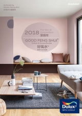FREE Download ! 2018 The Year of Consolidation  | Good Feng Shui® Outlook & Success Booster