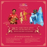 KSC CNY Celebration 25th Feb 2018