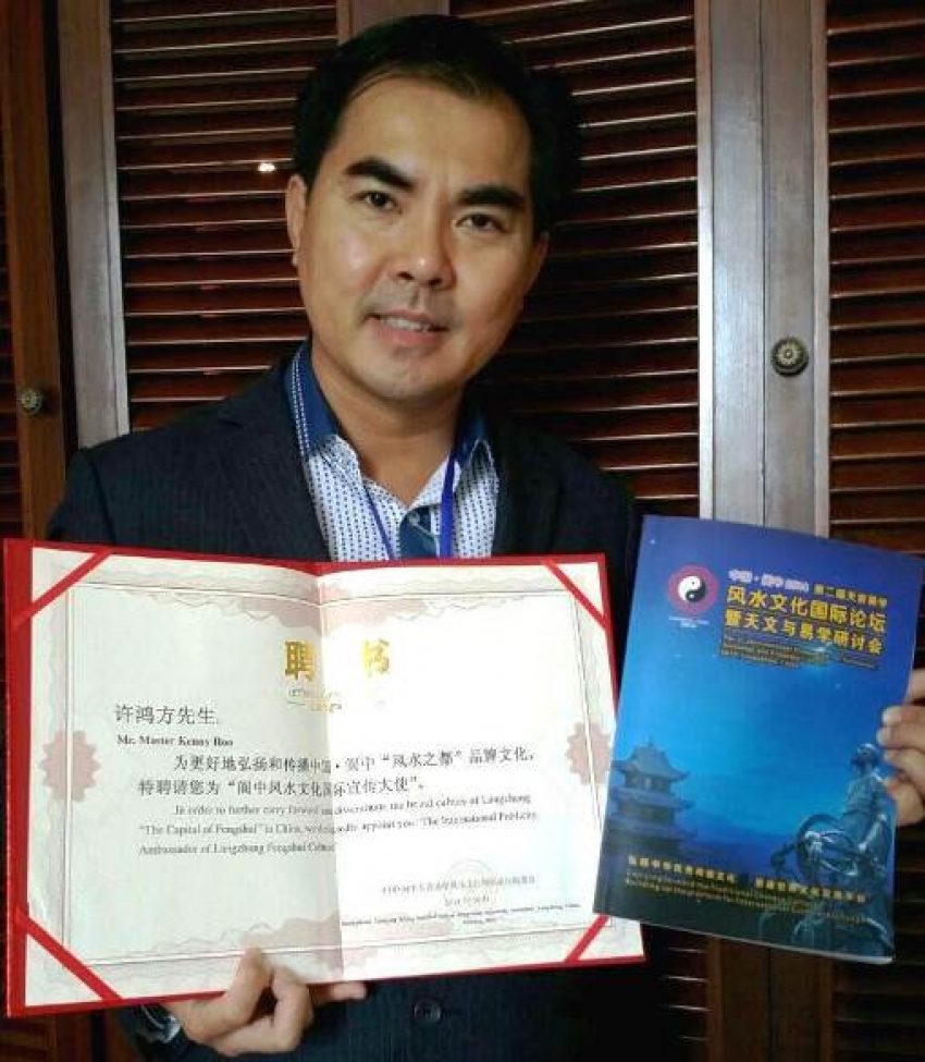 Ambassador of LangZhong Feng Shui City