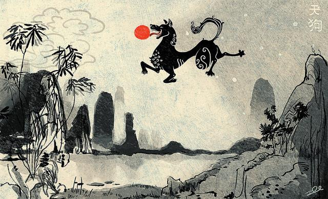 The ancient Chinese believed that solar and lunar eclipses were caused by a hungry dog called Tiangou heaven dog trying to devour the sun or moon.