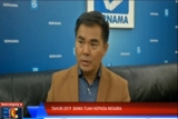 Benama News Channel 2019 Good Feng Shui Economy & Market Outlook by Master Kenny Hoo 好风水许鸿方2019经济预测整合年: (Malay language)