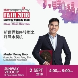 2018 StarProperty.my Fair GOOD FENG SHUI Sharing by Master Kenny Hoo