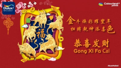 Happy Healthy Prosperous Chinese New Year 2021 to All! Wishing All to Harvest  400% Better in 2021!!!