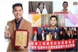 中華工商經貿科技發展協會 突破疫情協助企業創造商機