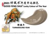 2021 好风水® 年度幸运颜色 Good Feng Shui® Lucky Colour of The Year
