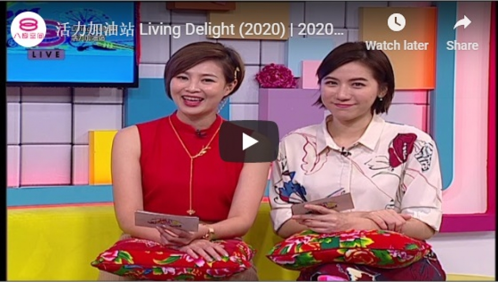 活力加油站 Living Delight (2020) | 2020年1月23日: 新春旅游好去处