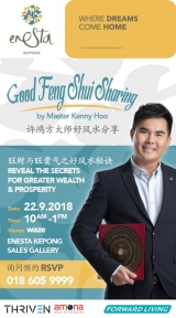 Good Feng Shui Sharing by Master Kenny Hoo 《Reveal the Secrets for Greater Wealth & Prosperity》