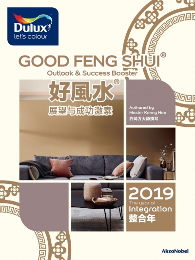 Good Feng Shui Outlook & Success Booster