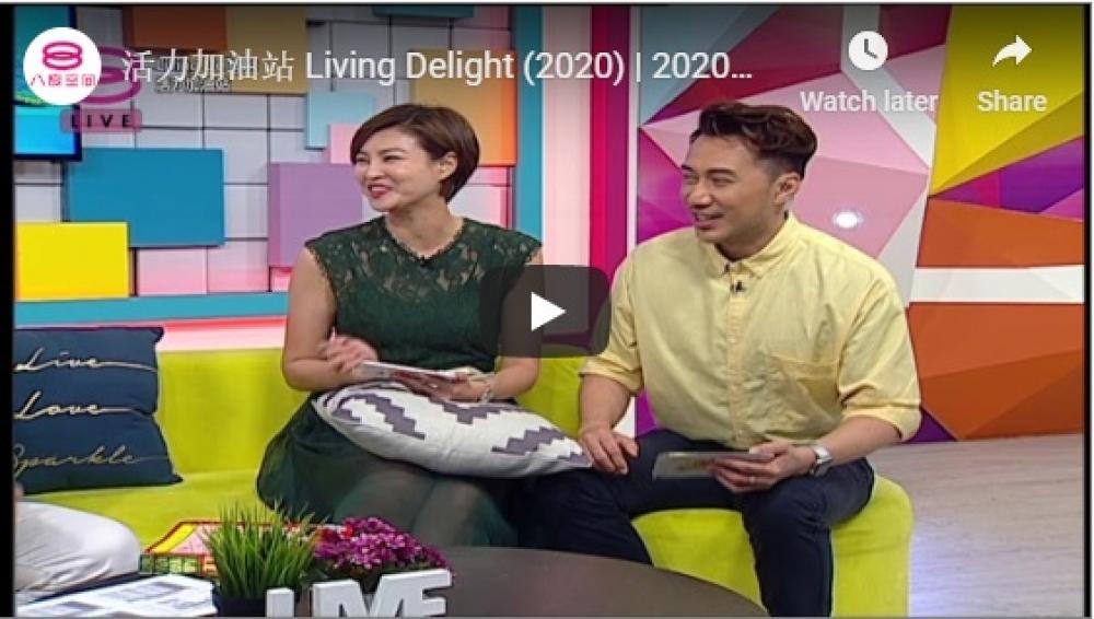 活力加油站 Living Delight (2020) | 2020年2月3日: 鼠年嫁娶好日子