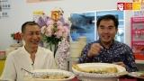 """【大师饭局·吃出玄机】 出生月份配对五行菜""""色"""" 好运自然来"""