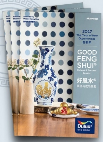 FREE Download ! 2017 Dulux Good Feng Shui Lucky Colour Brochure by Dulux and Master Kenny Hoo