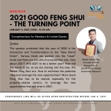 《2021 Good Feng Shui Outlook & Predictions by Master Kenny Hoo @ FIABCI Malaysia 》《许鸿方大师之2021好风水展望与预测分享会》 An annual Good Feng Shui sharing (webinar) specially for FIABCI members and the invited guests.